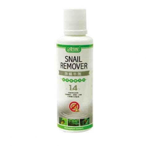 ISTA Snail Remover (With images)   Fertilizer for plants