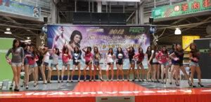 Dancing Miss Asia 2012 Contestants | Streetwear clothing