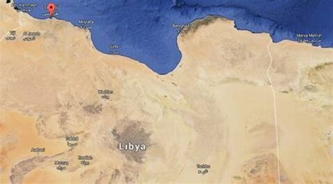 Rival faction challenges Libya's UN-backed government in