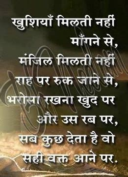 Best Vichar For Anyone | Lovely Quotes Hub